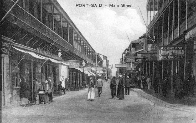 Port Said Main Street